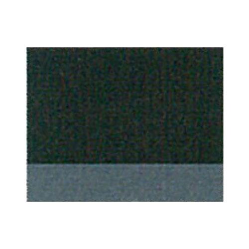 ルフラン 油絵具9号(40ml) 805 チャコールグレー
