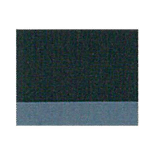 ルフラン 油絵具9号(40ml) 261 ペインズグレー