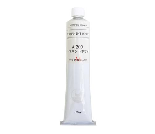 マツダ 専門家用油絵具10号(50ml) パーマネントホワイト(A-200)