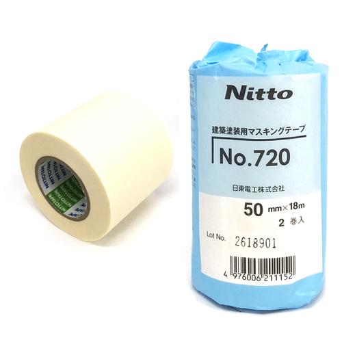 日東 マスキングテープ 50mmx18m巻【2巻入】