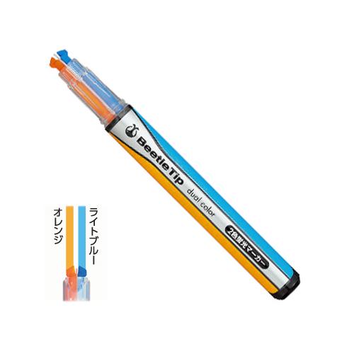 ビートルティップ・デュアルカラー オレンジ×ライトブルー  [PM-L303-3]