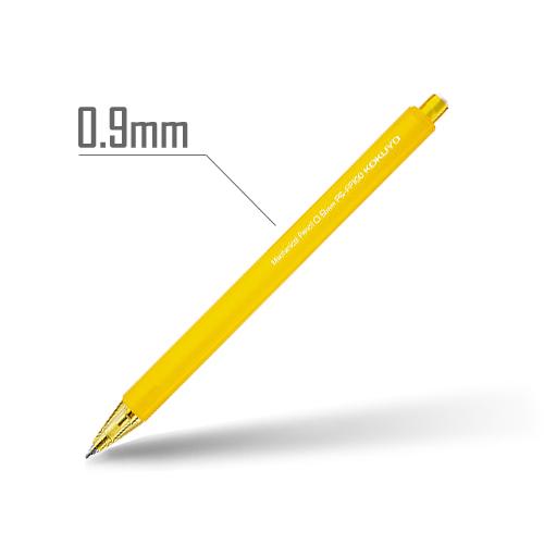 鉛筆シャープ(フローズンカラー) 0.9mm 軸:黄 [PS-FP100Y-1P]