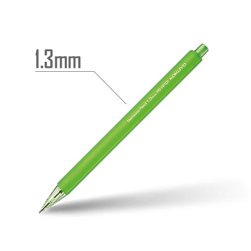 鉛筆シャープ(フローズンカラー) 1.3mm 軸:黄緑 [PS-FP101YG-1P]