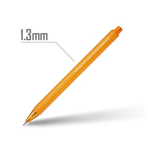 鉛筆シャープ(フローズンカラー) 1.3mm 軸:オレンジ [PS-FP101YR-1P]