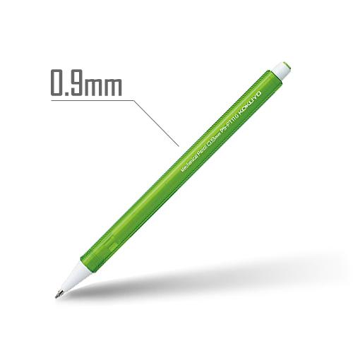 鉛筆シャープ(キャンディカラー) 0.9mm 軸:黄緑 [PS-PT110YG-1P]
