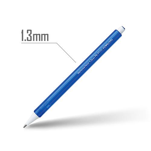 鉛筆シャープ(キャンディカラー) 1.3mm 軸:青 [PS-PT111B-1P]