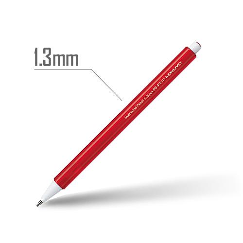 鉛筆シャープ(キャンディカラー) 1.3mm 軸:赤 [PS-PT111R-1P]
