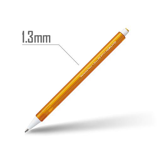 鉛筆シャープ(キャンディカラー) 1.3mm 軸:黄 [PS-PT111Y-1P]