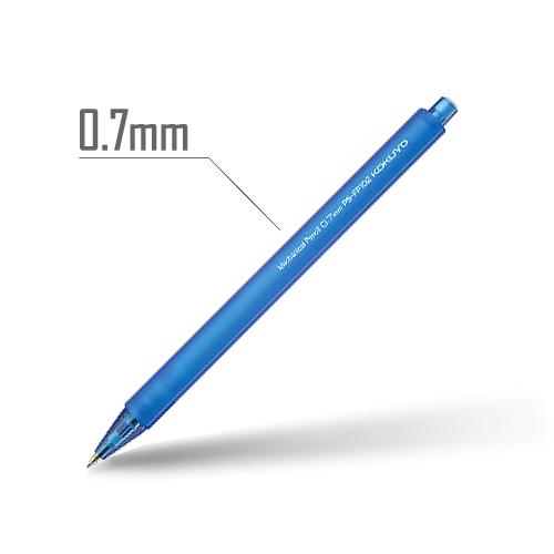 鉛筆シャープ(フローズンカラー) 0.7mm 軸:コバルトブルー [PS-FP102CB-1P]