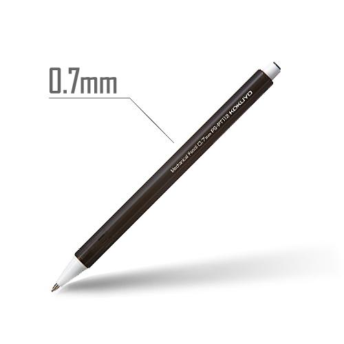 鉛筆シャープ(キャンディカラー) 0.7mm 軸:ダークグレー [PS-PT112DM-1P]