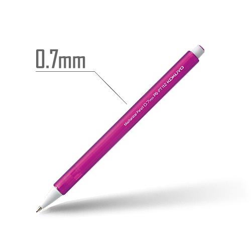 鉛筆シャープ(キャンディカラー) 0.7mm 軸:ローズピンク [PS-PT112VP-1P]