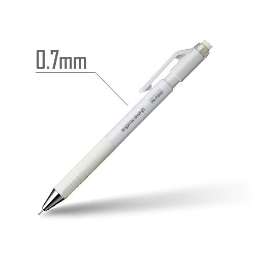 鉛筆シャープ(TypeS) 0.7mm 軸:白 [PS-P202W-1P]