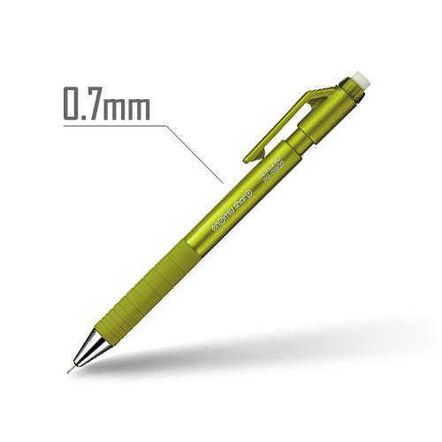 鉛筆シャープ(TypeS) 0.7mm 軸:黄緑 [PS-P202YG-1P]
