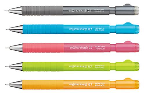 コクヨ 鉛筆シャープ(TypeS・スピードイン)