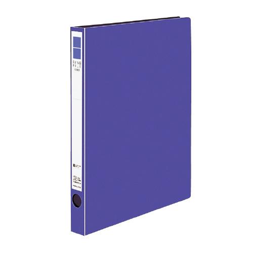 リングファイル<ER> A4 内径22mm 紫[フ-UR420NV]