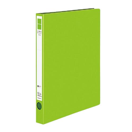 リングファイル<ER> A4 内径22mm 黄緑[フ-UR420NYG]