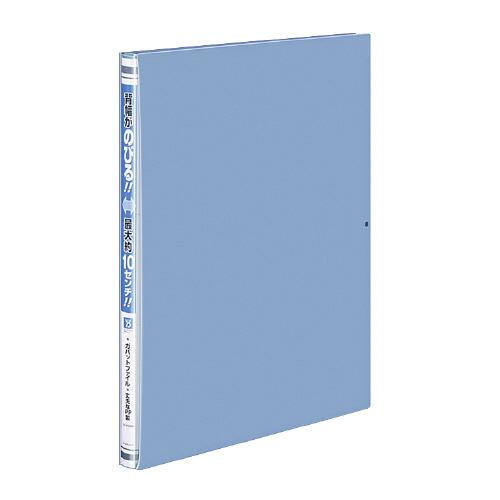 ガバットファイル(活用タイプ・PP製) A4 青 [フ-P90NB]