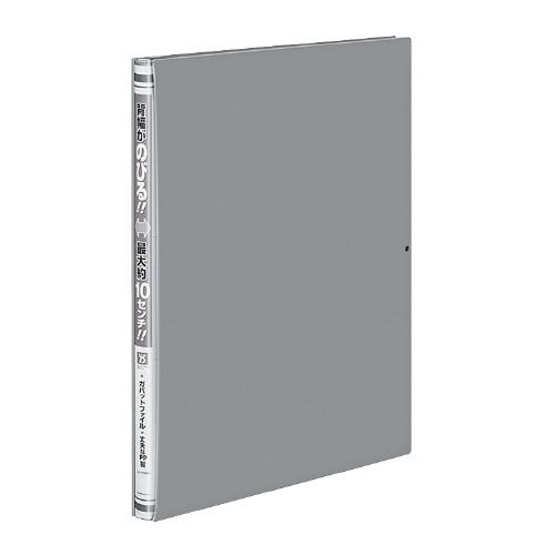 ガバットファイル(活用タイプ・PP製) A4 グレー [フ-P90NM]