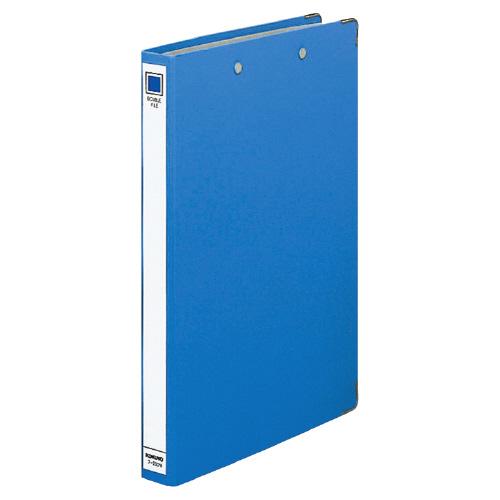 ダブルファイル A4 青(樹脂含浸紙貼り表紙) [フ-230NB]