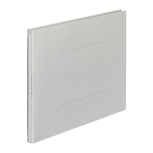 ガバットファイル(紙製) A4ヨコ グレー [フ-95M]