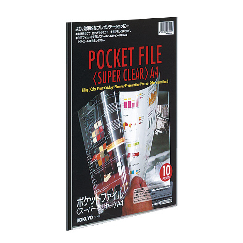 ポケットファイル<スーパークリヤー>A4 10P  [ラ-PT2]