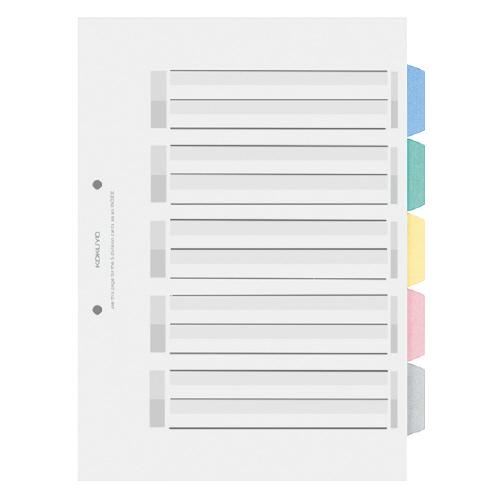 カラー仕切りカードPP A4 (5山/5色) [シキ-P20]