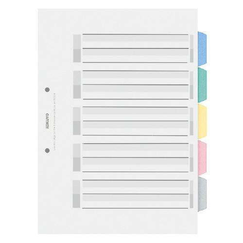 カラー仕切りカードPP A4 (5山/5色) 5組入[シキ-P30]