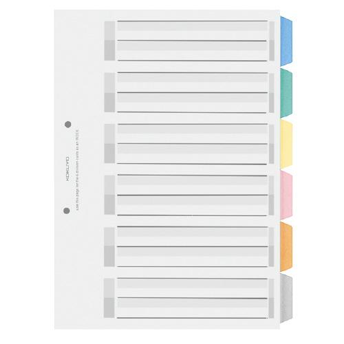 カラー仕切りカードPP A4 (6山/6色) [シキ-P40]