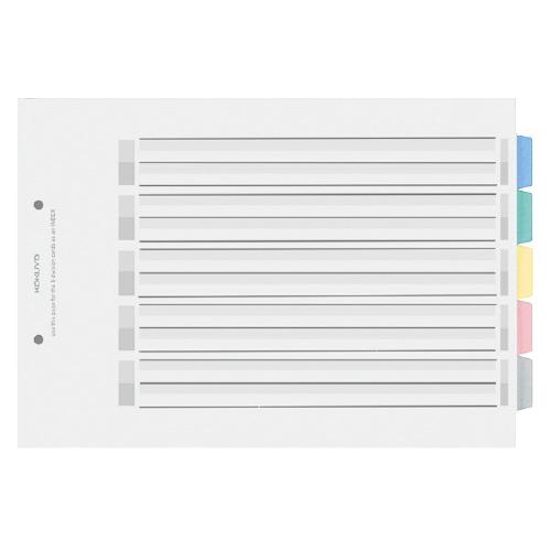 カラー仕切りカードPP A4ヨコ (5山/5色) [シキ-P25]