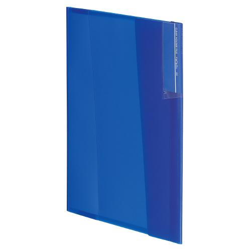 クリヤーホルダーファイル<カタス> A4 ブルー [フ-KC5720B]
