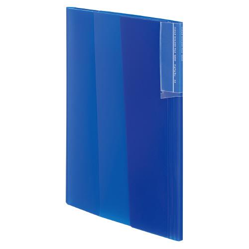 クリヤーホルダーファイル<カタス>ワイド A4 ブルー [フ-KCW5720B]