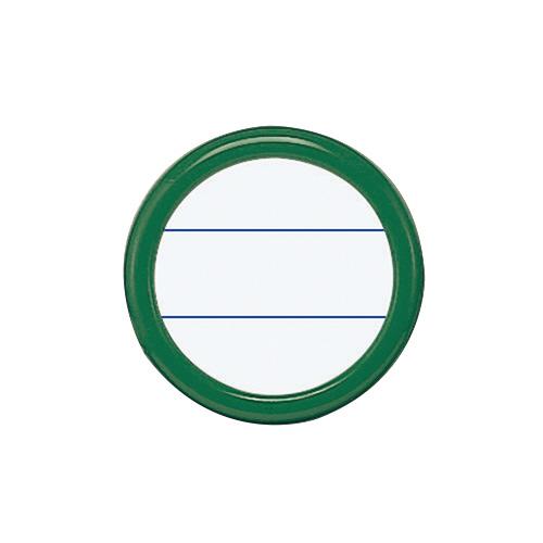 丸型名札 内径35mm 緑 [ナフ-10G]