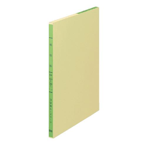 コクヨ 三色刷リルーズリーフ A4 補助帳 [リ-176]