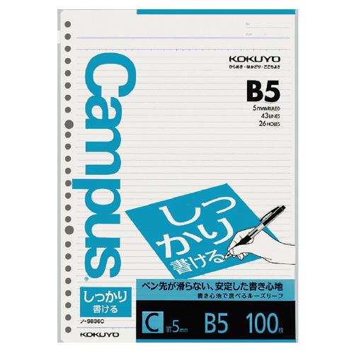 キャンパスルーズリーフ(シッカリ)C罫 B5 [ノ-S836C]