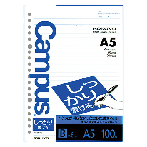 キャンパスルーズリーフ(シッカリ)B罫 A5 [ノ-S807B]