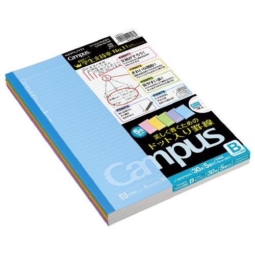 キャンパスノート セミB5 B罫(ドット入) 5色アソート [ノ-3CBTNX5]