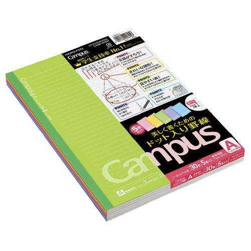 キャンパスノート セミB5 A罫(ドット入) 5色アソート [ノ-3CATNX5]