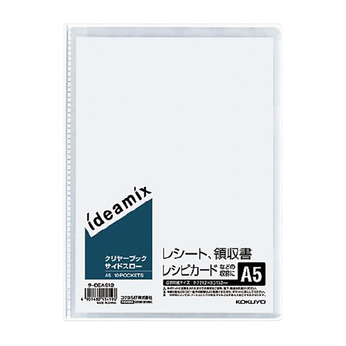 クリヤーブック<ideamix> A5 [ラ-DEAS12]