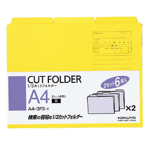 1/3カットフォルダーA4 黄(6冊入) [A4-3FS-Y]