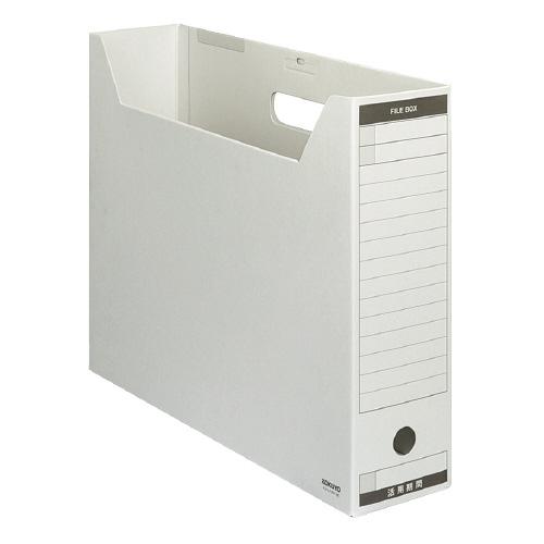 ファイルボックス-FS<Bタイプ>A3 グレー [A3-LFBN-M]
