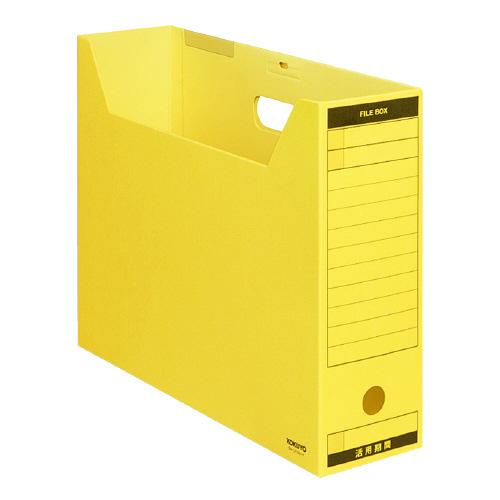 ファイルボックス-FS<Bタイプ>B4 黄 [B4-LFBN-Y]