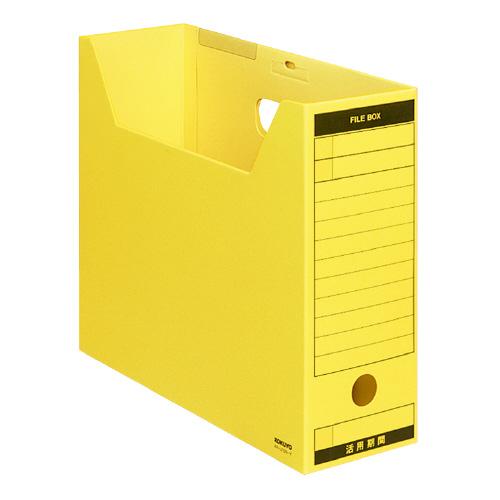 ファイルボックス-FS<Bタイプ>A4 黄 [A4-LFBN-Y]