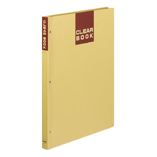 クリヤーブック(クラフトタイプ) B4 [ラ-374]