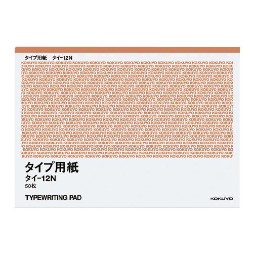 タイプ用紙(無地) B4 [タイ-12N]