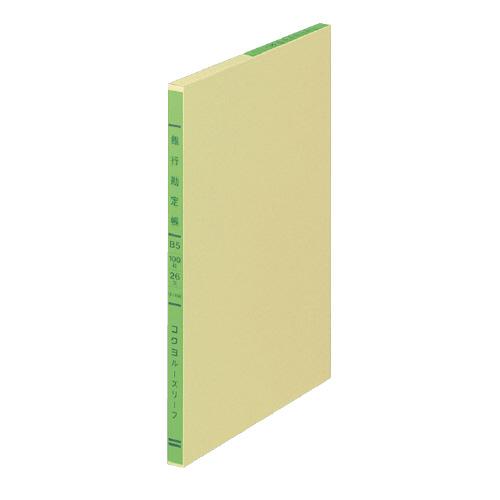 三色刷リルーズリーフ B5 銀行勘定帳 [リ-108]