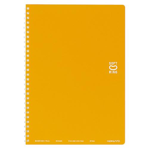 ソフトリングノート(ドット入リ罫) セミB5 オレンジ [ス-SV301BT-YR]