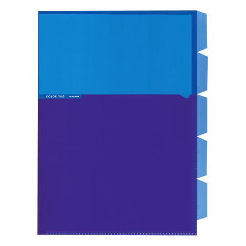 5インデックスホルダー<カラータグ> A4 ブルー [CTフ-C750B]
