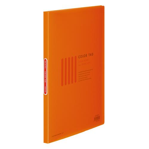 クリヤーブック<カラータグ> A4 20P オレンジ [CTラ-20YR]