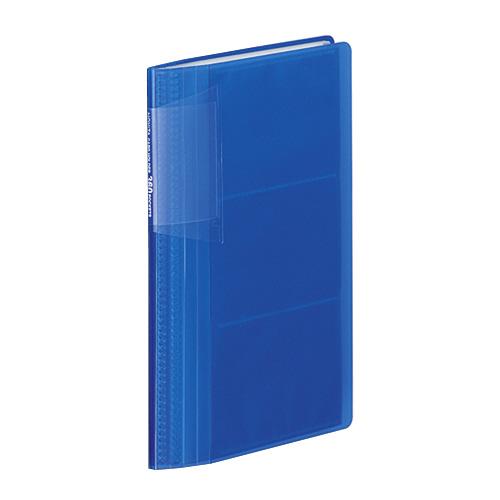 カードホルダー<ノビータ> スリムタイプ 360枚 青 [メイ-N236B]