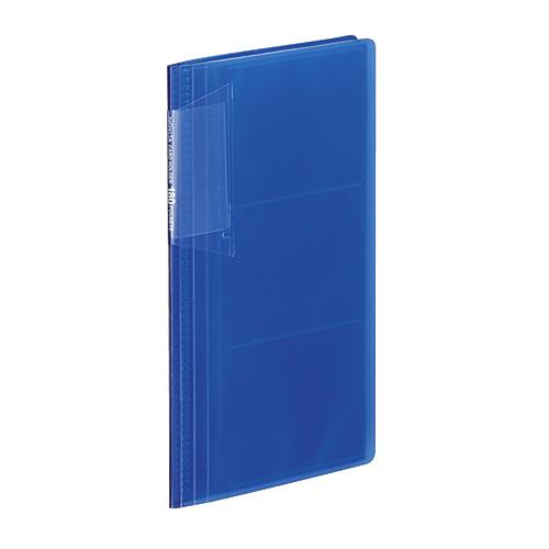 カードホルダー<ノビータ> スリムタイプ 180枚 青 [メイ-N218B]